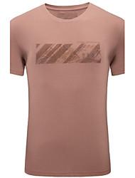 Herren Druck Einfach Lässig/Alltäglich T-shirt,Rundhalsausschnitt Sommer Kurzarm Elasthan Mittel