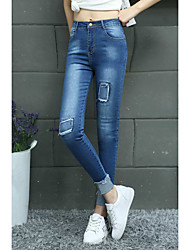 2017 spring Korean version of the patch rolled wide feet high elastic Slim was thin feet pencil pants jeans student