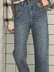 знак нерегулярной брюки корейской версии новых тонкие тонкие джинсы женщин широкие брюки ноги девять очков