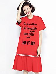 vraiment faire des lettres de style européen longue section des femmes&# 39; robe décontractée était mince couture printemps jupe