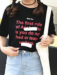 Real tiro amantes mola amantes t-shirt impressão letras estudantes solteiros short-sleeved t-shirt bottoming