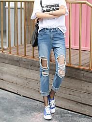 Das neue helle Knie macht wirklich große Löcher in Jeans weiblichen Bettler Schlupfloch lose Harem Hose Strumpfhose
