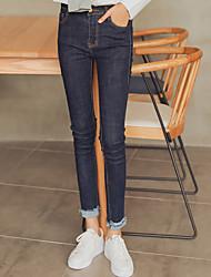 pantalon mince signe mince bleu profond super stretch curling pantalon en denim bord déchiré pieds