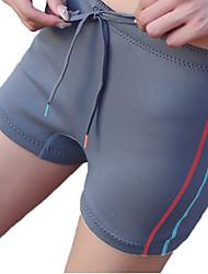 economico -HISEA® Per donna Pantaloncini muta Impermeabile Traspirante Tenere al caldo Indossabile Compressione Protettivo LYCRA® Scafandro