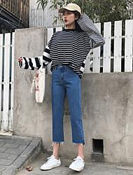 Sign Korean version was lanky waist loose design hem small notch cut jeans pantyhose broken edges