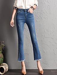 знак новой европейской стороны ноги раздвоение микро динамики джинсы женщина была тонкий девять очков заусенцев скретч широких брюк ноги