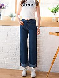 firmare 2017 molla nuovi jeans boot-cut femminili sottili pantaloni polsini larghi del piedino selvatici sciolti