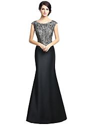 economico -Sirena / tromba gioiello collo lunghezza pavimento madre satin del vestito sposa con ricamo ricamato