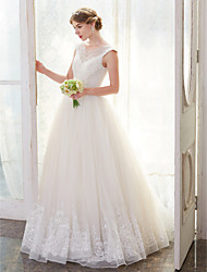 A-Line Jewel Neck Floor Length Tulle Wedding Dress with Crystal by Huaxirenjiao