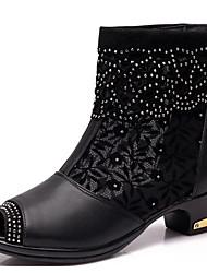 Women's Dance Shoes Rhinestone Modern / Dance Boots Boots Low Heel Black