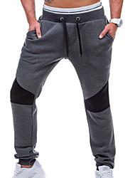 Da uomo A vita medio-alta Semplice Micro-elastico Pantaloni della tuta Pantaloni,Taglia piccola Tinta unita