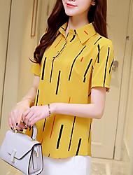 cheap -Women's Daily Casual Summer Blouse,Striped Shirt Collar Short Sleeves Silk Cotton Opaque
