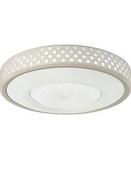 Modern Style Simplicity LED Ceiling Lamp Metal Flush Mount Living Room Bedroom Kids Room light Fixture