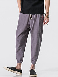 Men's Mid Rise Inelastic Harem Pants,Vintage Relaxed Pure Color Solid