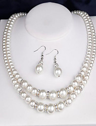 cheap -Women's Jewelry Set - Pearl Double-layer Include Bridal Jewelry Sets White For Wedding / Party / Engagement