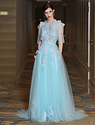 cheap -A-Line High Neck Court Train Lace Satin Tulle Prom Formal Evening Dress with Beading Flower(s) Lace Pearl Detailing Bandage by QZ