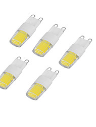 Marsing G9 1508COB-1LED 2W 200lm  Warm White/Cold White Light Bulb Lamp  AC220V(5PCS)