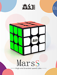 cheap -Rubik's Cube MoYu 3*3*3 Smooth Speed Cube Magic Cube Educational Toy Stress Reliever Puzzle Cube Smooth Sticker Gift Unisex