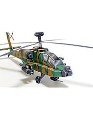 Недорогие -3D пазлы Бумажная модель Наборы для моделирования Летательный аппарат Вертолет Своими руками Плотная бумага Классика Вертолет Детские Универсальные Мальчики Игрушки Подарок