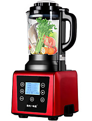 YangGuangWeiDao SRQ-7316 Juicer Food Processor Kitchen Multifunction Mixer Healthy Automatic Reservation Function 220V