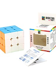cheap -Rubik's Cube Mini 3*3*3 Smooth Speed Cube Magic Cube Stress Relievers Educational Toy Puzzle Cube Engineering Plastics Rectangular Gift