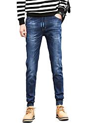 Men's Mid Rise Micro-elastic Jogger Jeans PantsSimple Slim Solid UK-963