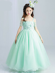 Princess Floor Length Flower Girl Dress - Cotton Short Sleeves Strap by Bflower