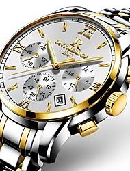 Недорогие -Муж. Нарядные часы Армейские часы Наручные часы Японский Кварцевый Нержавеющая сталь Черный / Серебристый металл / Золотистый 30 m Защита от влаги Календарь Творчество Аналоговый / Два года