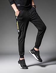 Homme Street Chic Actif simple Taille Normale Micro-élastique Joggings Chino Pantalon,Sarouel Ample Mosaïque Couleur Pleine Mosaïque