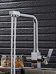 Modern/Contemporary Vessel Rotatable Water Filtration Ceramic Valve Chrome , Kitchen faucet