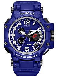 SMAEL Hombre Niños Reloj Deportivo Chino Digital PU Banda Negro Blanco Azul Rojo Naranja Azul marino