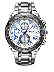 cheap -Men's / Women's Wrist Watch Japanese Water Resistant / Water Proof / Large Dial Stainless Steel Band Luxury / Casual / Fashion Silver