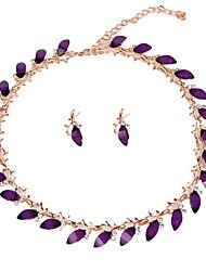 Femme Mode Simple Style Strass Plaqué or Boucles d'oreille Collier Pour Mariage Soirée Cadeaux de mariage