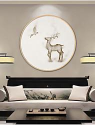 Animal Framed Art Print Frame Art Wall Art,Alloy Material With Frame For Home Decoration Frame Art Living Room 1 Piece
