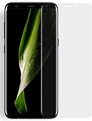 PET Screen Protector pro Samsung Galaxy S8 Celkový kryt Odolné proti poškrábání 3D zaoblený okraj odolné proti výbuchu Ultra tenké