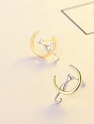 Per donna Orecchini a bottone Orecchini a goccia Di tendenza stile sveglio Rame Placcato in oro Luna Gatto Gioielli Per Quotidiano Casual