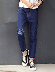 Men's Mid Rise Micro-elastic Skinny Jeans PantsSimple Slim Solid Print