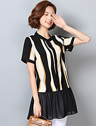 cheap -Women's Daily Casual Sophisticated Shirt,Striped Round Neck Short Sleeves Polyester