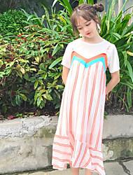 abordables -Mujer Boho Noche Verano T-Shirt Falda Trajes,Escote Redondo A Rayas Manga Corta