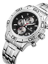 cheap -MEGIR Men's Wrist watch Dress Watch Fashion Watch Casual Watch Quartz Calendar / date / day Stainless Steel Band Casual Cool Silver