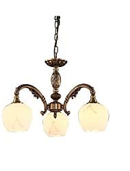 baratos -ZHISHU 3-luz Luzes Pingente Luz Superior - Ajustável, 110-120V / 220-240V Lâmpada Não Incluída / 5-10㎡
