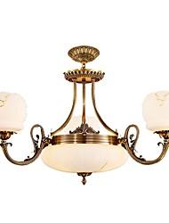 baratos -ZHISHU 6-luz Luzes Pingente Luz Superior - Ajustável, 110-120V / 220-240V Lâmpada Não Incluída / 10-15㎡