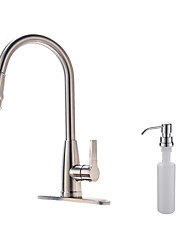cheap -Modern/Contemporary Vessel Pullout Spray Ceramic Valve Nickel Brushed, Faucet Set