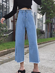cheap -Women's Jeans Pants,Casual Solid