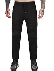 Pánské Jednoduchý Lehce elastické Džíny Kalhoty Mid Rise Bavlna Jednobarevné Jaro Podzim