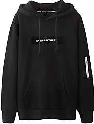 cheap -Men's Long Sleeves Long Hoodie - Letter