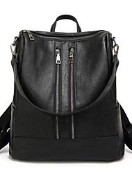 preiswerte -Damen Taschen PU Polyester Rucksack Reißverschluss für Normal Ganzjährig Schwarz