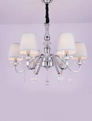abordables -Moderno/Contemporáneo Lámparas Colgantes Bombilla incluida Blanco Cálido 110-120V 220-240V Cristal Protección para los Ojos Blanco Cálido