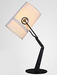 Недорогие -металлический Защите для глаз Настольная лампа Назначение Металл 220 Вольт Белый / Черный