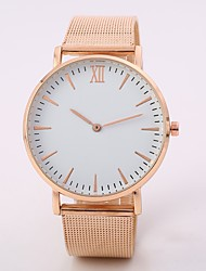 cheap -Men's Women's Casual Watch Fashion Watch Wrist watch Chinese Quartz N/A Alloy Band Minimalist Elegant Silver Rose Gold